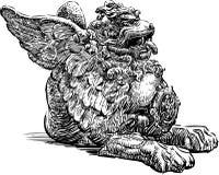Dragon chinois mythique Photos stock