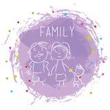 Dessin heureux de membres de la famille illustration stock