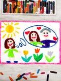 Dessin : jeune fille rêvant des relations heureuses et du grand amour Photographie stock libre de droits