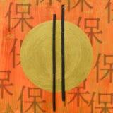 Dessin-modèle chinois illustration de vecteur