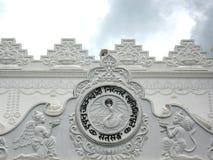 Dessin-modèle de temple Images libres de droits