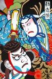 Dessin sur le cerf-volant traditionnel japonais Image libre de droits