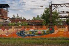 Dessin sur le mur de l'usine de bâtiment de moteur de Perm image stock