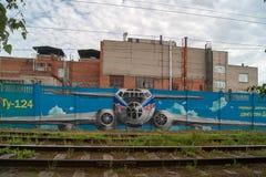 Dessin sur le mur de l'usine de bâtiment de moteur de Perm photos stock