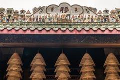 Dessus de façade avant de Tung Shan Temple, Hong Kong China images libres de droits
