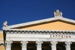 Dessus de façade de construction de Zappeion Photos stock