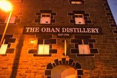 Destilería Escocia de Oban foto de archivo