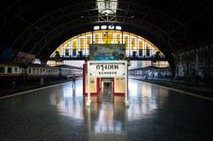 Destination sign on the platform of Hua Lamphong railway station, Bangkok, Thailand Stock Photos