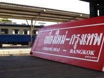 Destination sign for train. Destination sign, Chiang Mai-Bangkok, for railway car in Thailand. Hua Lampong railway station, Bangkok Stock Images
