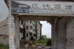 Destroyed building in 2008 Sichuan Earthquake Memorial Site. 2008 Sichuan Earthquake Memorial Site. Buildings after the big earthquake in Wenchuan, Sichuan stock images