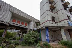 Destroyed building in 2008 Sichuan Earthquake Memorial Site. 2008 Sichuan Earthquake Memorial Site. Buildings after the big earthquake in Wenchuan, Sichuan royalty free stock photo