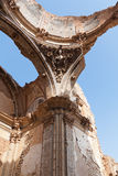 Destroyed church. The dome of an old church destroyed during the spanish civil war in Belchite, Zaragoza Royalty Free Stock Photography