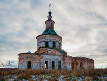 Destroyed Church. In North Russia Stock Photo