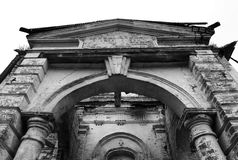 The destroyed Church of St. Nicholas in the village Priluki. The destroyed Church of St. Nicholas in the village Priluki, near Vologda, Russia. Black and white Stock Photos
