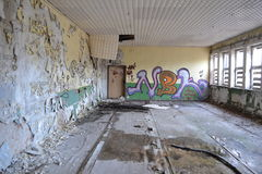 Destroyed room in an abandoned Airport Berlin Stock Photos
