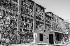 Destrozo urbano - fábrica abandonada vieja IV del ferrocarril Fotos de archivo