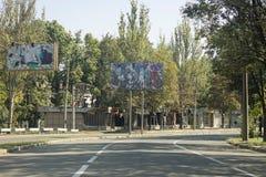 Destrucción de la guerra en Donetsk Fotografía de archivo libre de regalías