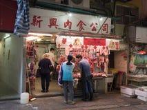Desvanes mojados del mercado de la calle del indicador, Hong Kong Imagenes de archivo