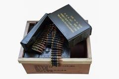 Det är en ask av ammunitionar Royaltyfri Fotografi