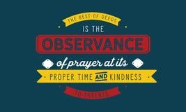Det bästa av gärningar är efterlevnaden av bönen på dess riktiga tid och vänlighet till föräldrar vektor illustrationer