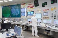 Det centrala kontrollrummet av kärnkraftverket Arkivbilder
