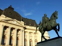 Det centrala universitetararkivet av Bucharest Fotografering för Bildbyråer