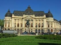 Det centrala universitetarkivet av Bucharest Arkivbild