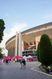Det Cerezo Osaka Soccer laget fläktar på Yanmar stadion Nagai, Osaka Japan Royaltyfria Foton