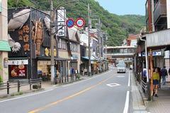 Det charmiga gatafolket shoppar diversehandel, Hakone, Japan Arkivfoton