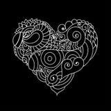 Det dekorativa kortet för hälsningen för StValentine ` s med blom- hjärta för färgrik zentangle skissar Vektorhjärtaillustration  Royaltyfri Bild