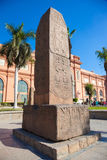 Det egyptiska museet i Kairo, Egypten Royaltyfri Bild