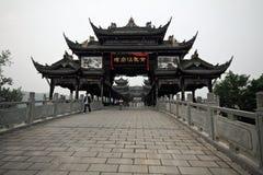 Det finns ett tak, bro Arkivbilder