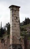 det forntida delphi greece museet fördärvar Grekland Arkivfoto