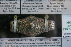 Det forntida Kiev myntet är en hryvnia Arkivfoton