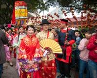Det forntida kinesiska traditionella bröllopet Arkivbild