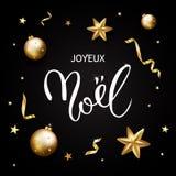 Det franska för den Joyeux Noel för glad jul kortet hälsningen av guld blänker vektor illustrationer