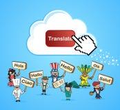 Det globala folket översätter begrepp Arkivbild