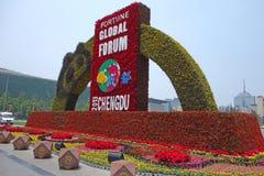 2013 det globala forumet för förmögenhet i Chengdu Royaltyfri Fotografi