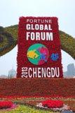 2013 det globala forumet för förmögenhet i Chengdu Fotografering för Bildbyråer