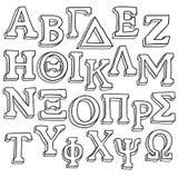 Det grekiska alfabetet skissar Arkivbild