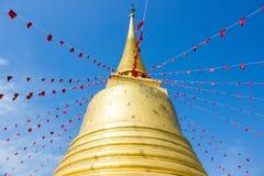 Det guld- berget, Wat Saket tempel, Bangkok, Thailand Royaltyfri Fotografi