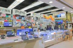 Det guld- datorgallerit shoppar Hong Kong Royaltyfri Fotografi