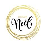 Det guld- Joyeux Noel French Merry Christmas hälsningkortet blänker garnering vektor illustrationer