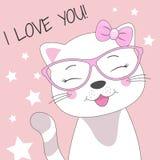 Det gulliga hälsningkortet behandla som ett barn katten i exponeringsglas och en inskrifthälsning som isoleras i rosa bakgrund vektor illustrationer