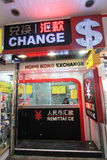 Det Hong Kong utbytet shoppar i Hong Kong Royaltyfri Fotografi