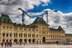 Det huvudsakliga varuhuset av Moskva Ryssland En populär turist- destination för att shoppa Konstruktion i Moscow Arkivbilder