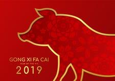 Det kinesiska kortet för nytt år 2019 med den abstrakta guld- gränslinjen svinzodiak och abstrakt blommatextur på röd bakgrundsve royaltyfri illustrationer
