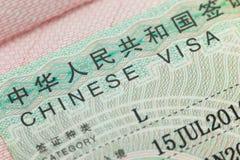 Det kinesiska visumet i en passsida - tyck om loppet arkivfoto