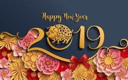 Det kinesiska zodiaktecknet 2019 för det nya året med papper klippte konsthantverkstil på färgbakgrund Kinesisk översättning: År  vektor illustrationer