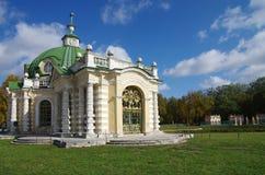 Det Kuskovo godset i Moskva, Ryssland Arkivfoto
